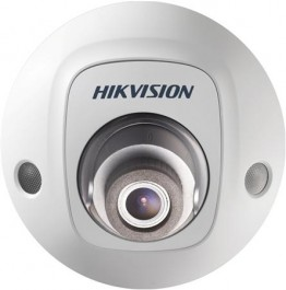 Hikvision DS-2CD2555FWD-IW 4mm 5MP WIFI Indendørs / Udendørs